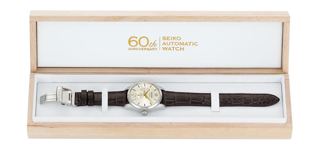 Seiko Presage Automatic 60th Anniversary Limited Edition box