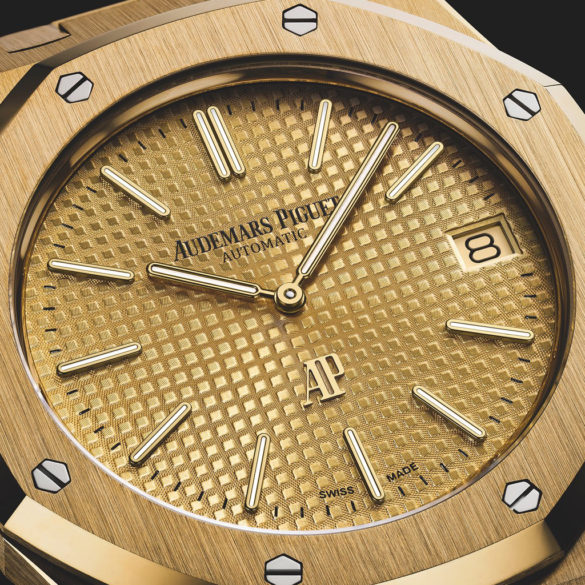 yellow gold Audemars Piguet Royal Oak Extra-Thin replica